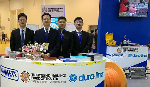 TFO participated in the 20th China Expressway Information Technology product Exhibition
