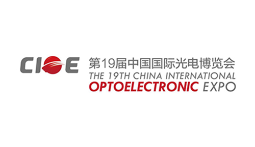 """Connect With Fibre, Brighten The Future""  TFO meet with you in CIOE Shenzhen"